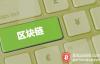 【美天棋牌】普华永道:84%受访高管声称积极参与街机游戏技术