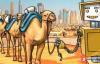 【美天棋牌】迪拜财政部推出街机游戏支付系统