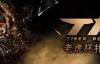 【美天棋牌】2018TPC S3-Day1A组结束 55人晋级 王岩峰领跑全场