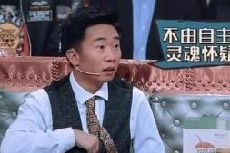 【美天棋牌】杨迪参加微商庆功宴,娱乐圈这些明星都被微商坑过