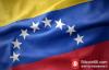 【美天棋牌】委内瑞拉加密货币交易额迅速增长,加密货币的下跌也比不上它的法币