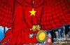 【美天棋牌】中国发布最新加密货币排名:第一名的是EOS,加密货币排在第十五