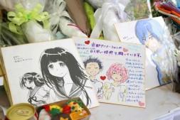 【美天棋牌】警方公布京阿尼剩余死者名单 设计师池田晶子不幸遇难