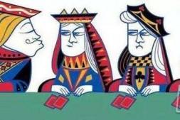 【美天棋牌】德扑新手需要知道的四件事,你知道几点?