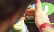 【美天棋牌】德州扑克之博弈人生(四)位置与筹码