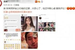 【美天棋牌】阿娇老公赖弘国被曝出轨约会网红 双方暂未回应