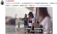 【美天棋牌】赵薇工作人员透露赵薇已怀孕?紧急辟谣否认