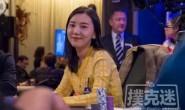 【美天棋牌】中国牌手潘美安获得WSOPC荷兰站主赛第三名,收获€39,679!