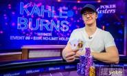 【美天棋牌】Kahle Burns问鼎GPI年度玩家排行榜,Sean Winter紧随其后