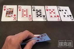 【美天棋牌】州扑克三个逢玩必赢的神奇理论