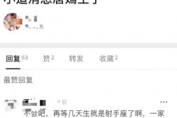 【美天棋牌】网曝唐嫣已秘密生产 工作人员回应称:不清楚