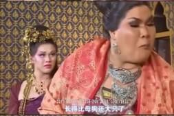 【美天棋牌】泰国版《甄嬛传》上热搜 演员妆容浮夸辣眼睛