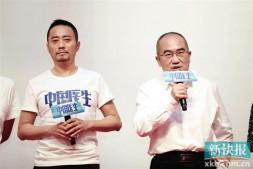 【美天棋牌】《中国医生》武汉首映 观众五次掌声雷动