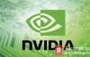 【美天棋牌】英伟达数字货币挖矿相关GPU销售额较一季度剧减约94%