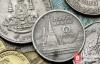 【美天棋牌】泰国央行:正在开发基于R3技术的央行数字货币