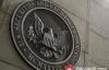 【美天棋牌】SEC拒绝加密货币ETF不是否认加密货币和区块链的创新投资价值