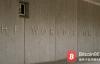 【美天棋牌】世界银行即将推出价值7300万美元的街机游戏债券