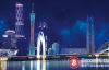 【美天棋牌】广东印发深化广东自贸试验区制度创新意见 支持街机游戏发展