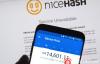 【美天棋牌】云采矿服务公司Nicehash已偿还60%在黑客攻击中被窃取的加密货币