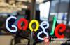 【美天棋牌】禁令宽限期已到,Google Play商店仍有百人牛牛挖矿APP存在