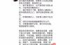【美天棋牌】朱潘:币圈江湖,后会无期!