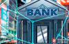 【美天棋牌】Capital One应用街机游戏协同认证系统专利