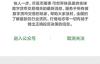 """【美天棋牌】街机游戏自媒体""""生死考"""":游走灰色地带监管加码"""