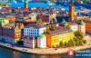 【美天棋牌】瑞典银行与街机游戏初创企业签订软件许可协议