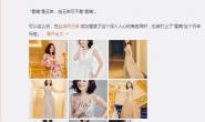 【美天棋牌】47岁雪姨王琳拍写真不输林志玲 还被指撞脸关之琳