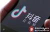 【美天棋牌】抖音案成北京互联网法院第一案 街机游戏取证存证受关注