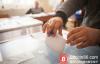 【美天棋牌】美国国家科学院报告:街机游戏不应该用于投票系统