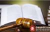 【美天棋牌】北京互联网法院受理第一案将使用街机游戏取证