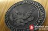 【美天棋牌】SEC委员:过度监管无法阻止非法行为和经济衰退