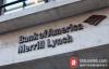 【美天棋牌】美国银行及美林证券将推出加密货币衍生品