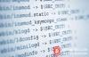 """【美天棋牌】报告:八成数字货币涉嫌""""抄袭代码"""""""