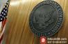 【美天棋牌】SEC委员:不应根据加密货币弱点拒绝加密产品