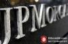 【美天棋牌】菲律宾联合银行加入摩根大通街机游戏网络