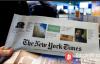 【美天棋牌】第一个街机游戏的实例在1995年纽约时报上被发现!