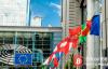 """【美天棋牌】欧盟立法者在众筹规则下衡量全民捕鱼的""""标准"""""""