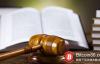 【美天棋牌】安徽首例比特币挖矿窃电案已移交法院