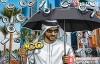 【美天棋牌】当地媒体报道,阿联酋已批准全民捕鱼相关规定草案