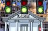 【美天棋牌】摩根士丹利计划为客户提供加密货币交易