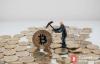 【美天棋牌】俄罗斯数字金融资产法不再包含数字货币挖矿的概念