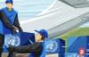 【美天棋牌】联合国:将利用街机游戏技术应对全球社会危机