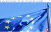 【美天棋牌】欧盟与伊朗或将考虑加密货币为新的石油结算货币
