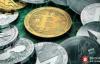 【美天棋牌】虚拟货币交易无可遁形,日本警察厅将启用新跟踪软件