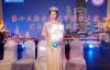 【美天棋牌】2018全球城市形象大使墨尔本决赛,谢雅婷获得最佳形象形体奖