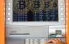 【美天棋牌】印度大型交易所Unocoin推出加密货币ATM机