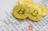 【美天棋牌】加密货币现金硬分叉在即 Bitcoin SV版本挖出首个区块
