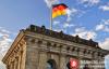 【美天棋牌】德国中央银行进行街机游戏实证试验